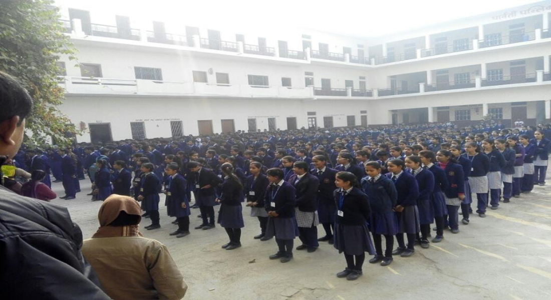 ASSEMBLY PRAYER IN SCHOOL